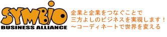 ビジネス・アライアンス・コーディネートの有限会社興味津津